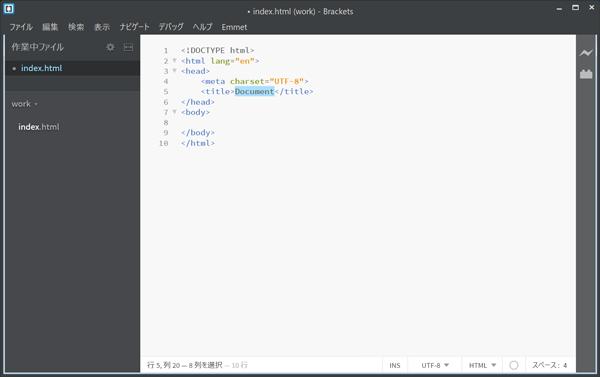 HTMLテンプレート