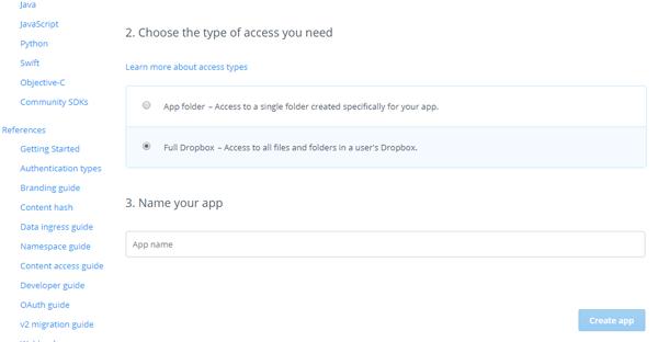 アクセスできる範囲の選択とアプリケーションの命名