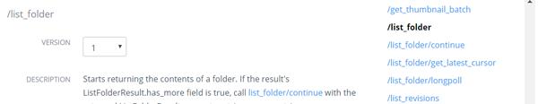 ファイルをリスト化する