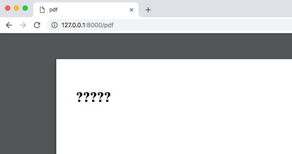 PDFを作成すると文字化け