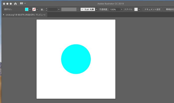 イラストレーターで円を作成