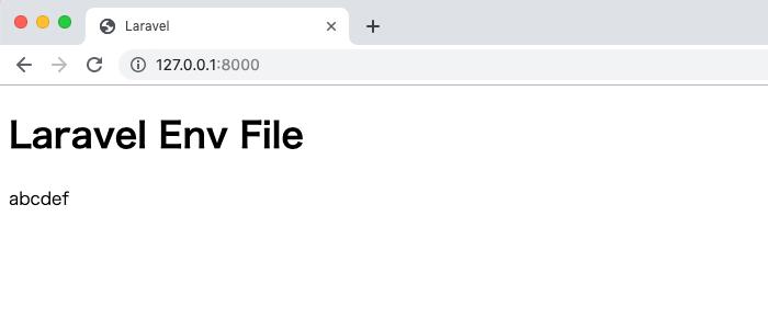 databaseのdefault値を確認する