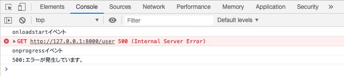 Internal Server Errorが発生した場合