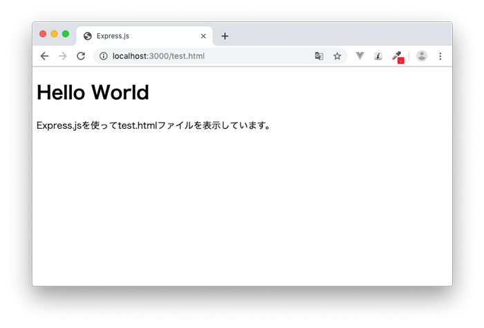test.htmlファイルでHello World