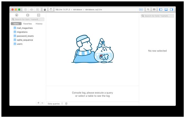 openコマンドでSQLiteデータベースを起動