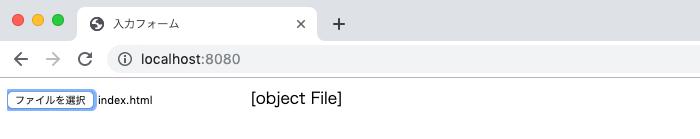 ファイルを選択後の画面