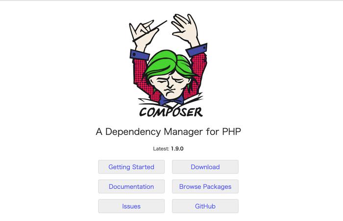 composerサイトのトップ画面