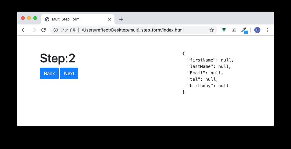 Step:2ではBack, Nextボタン表示