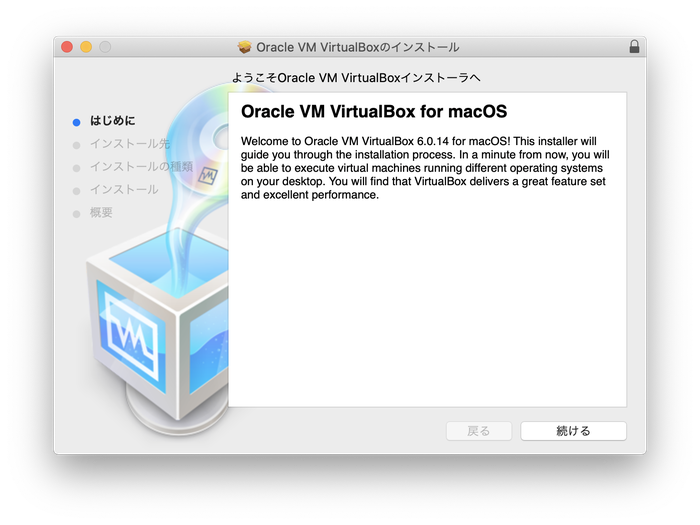 Oracle VM VituralBox
