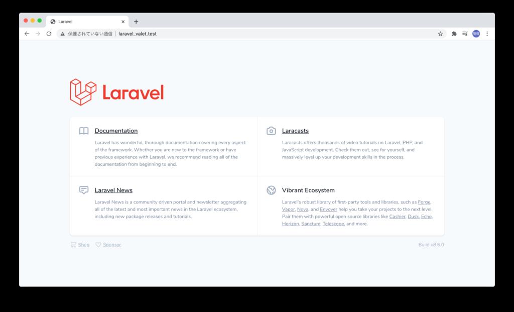Laravel8での初期画面