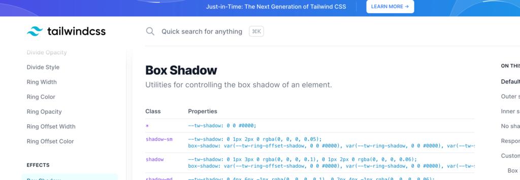 Box Shadowページ