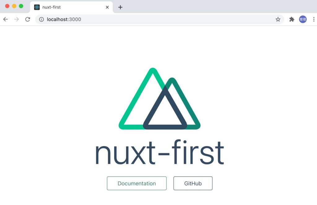 Nuxt.jsの初期画面