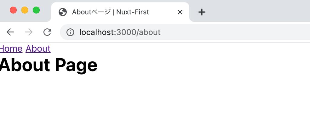 Nuxt.jsのタイトルの設定