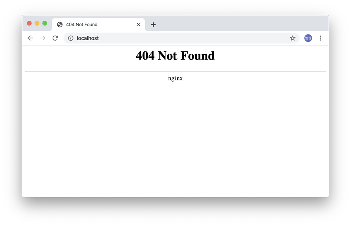 Nginx Not Foundエラー