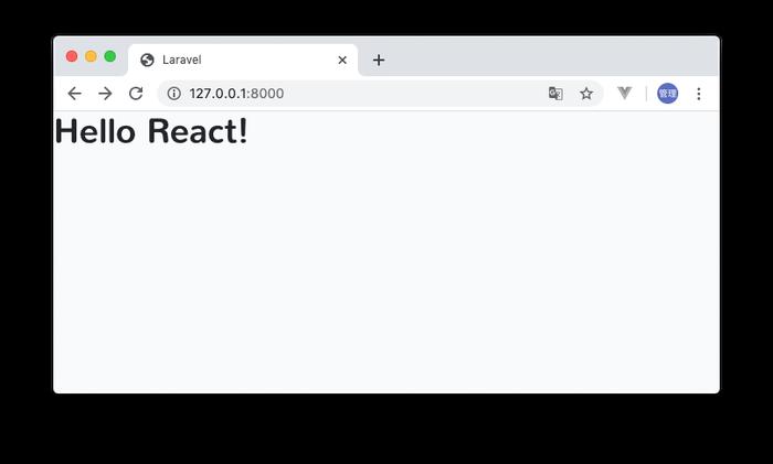 Hello Reactの表示