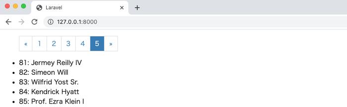 ページ数と表示される四角の数が同じ