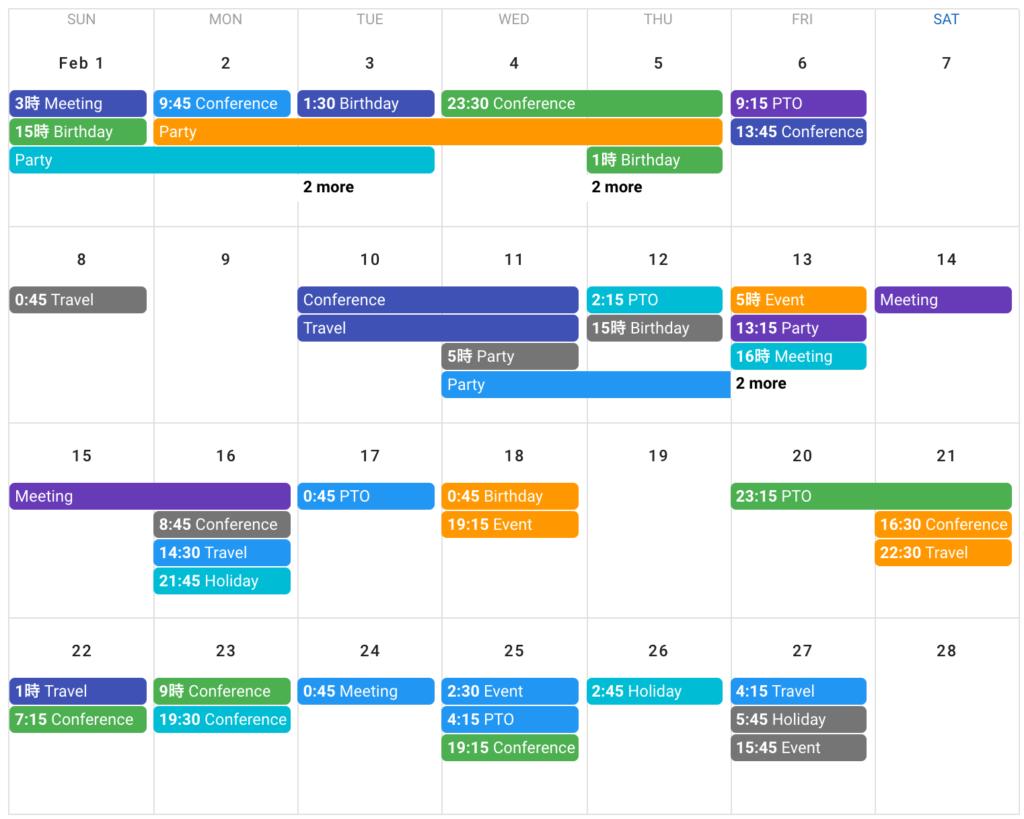 2015年2月のカレンダー