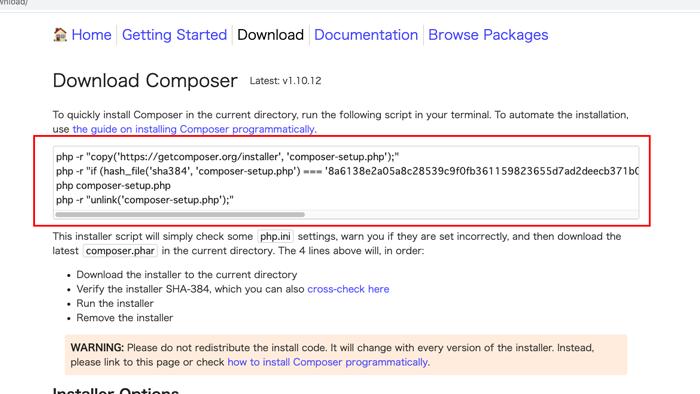 composerページのスクリプト