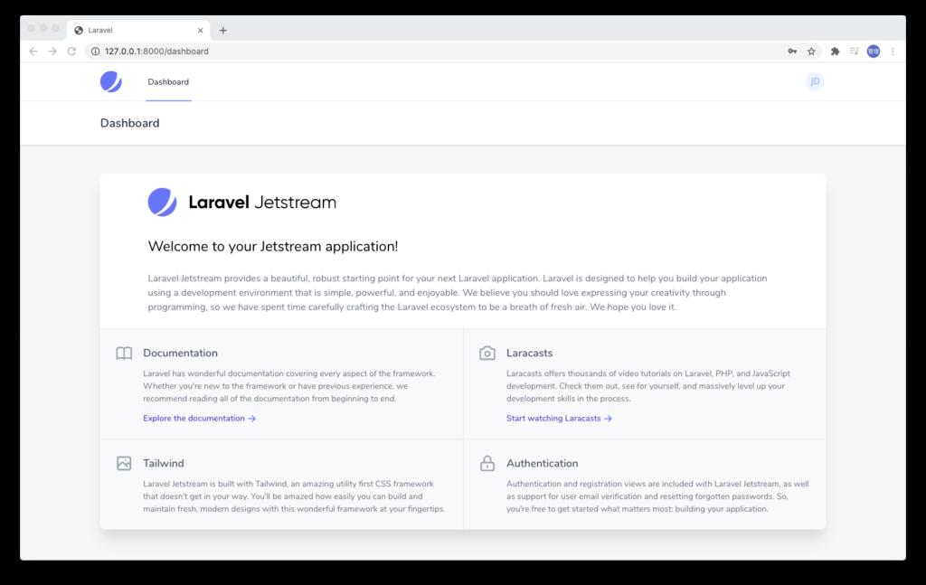 ユーザ登録後のdashboard画面