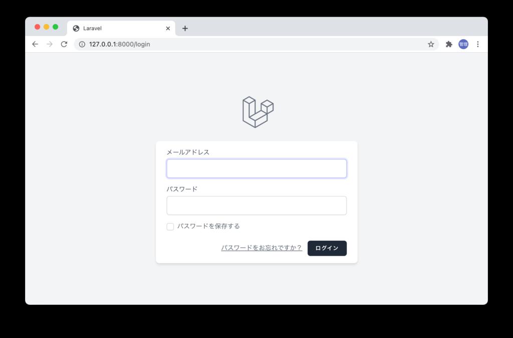 ja.jsonファイルによる日本語化