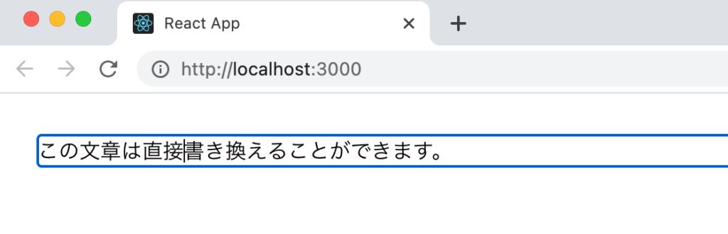 ブラウザ上で更新