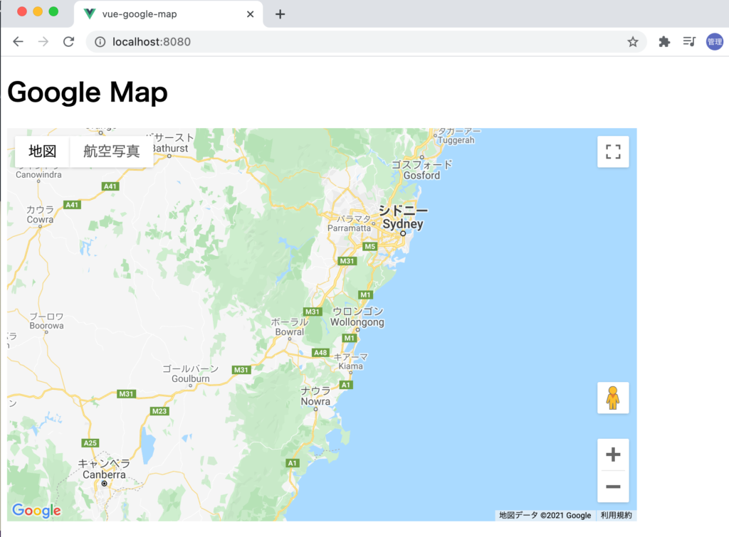 GoogleMapがブラウザ上に表示