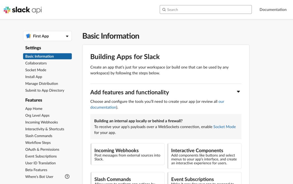 作成したアプリの管理画面