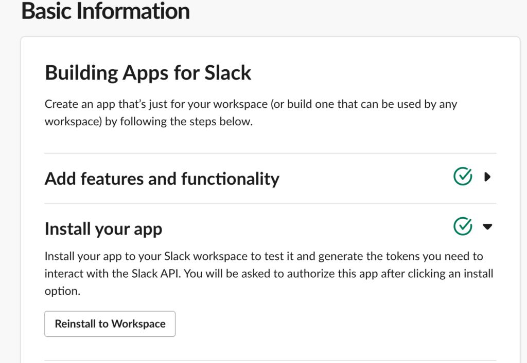 アプリの再インストール