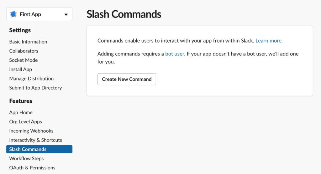Slash Commandページ