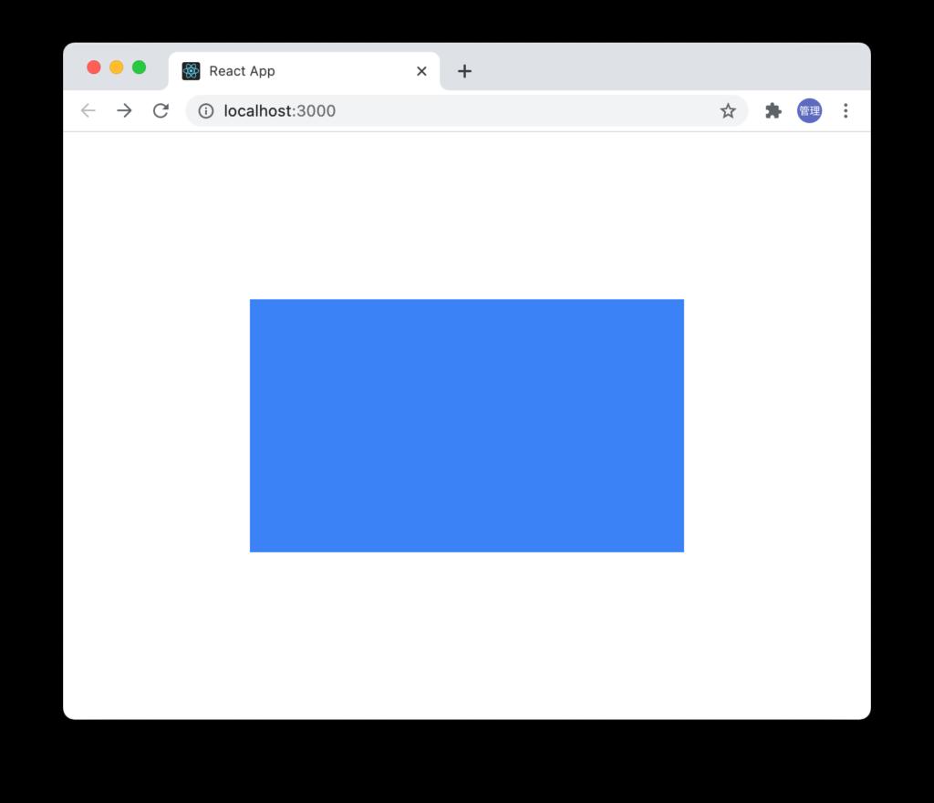 ブラウザ上に青い四角が表示