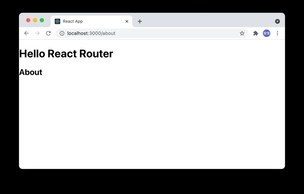Routeへのexactの設定