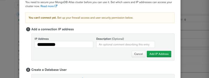 IPアドレス接続制限の設定