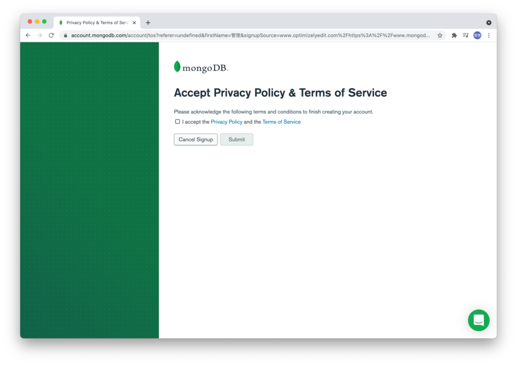 Privacy Policy & Terms of Service