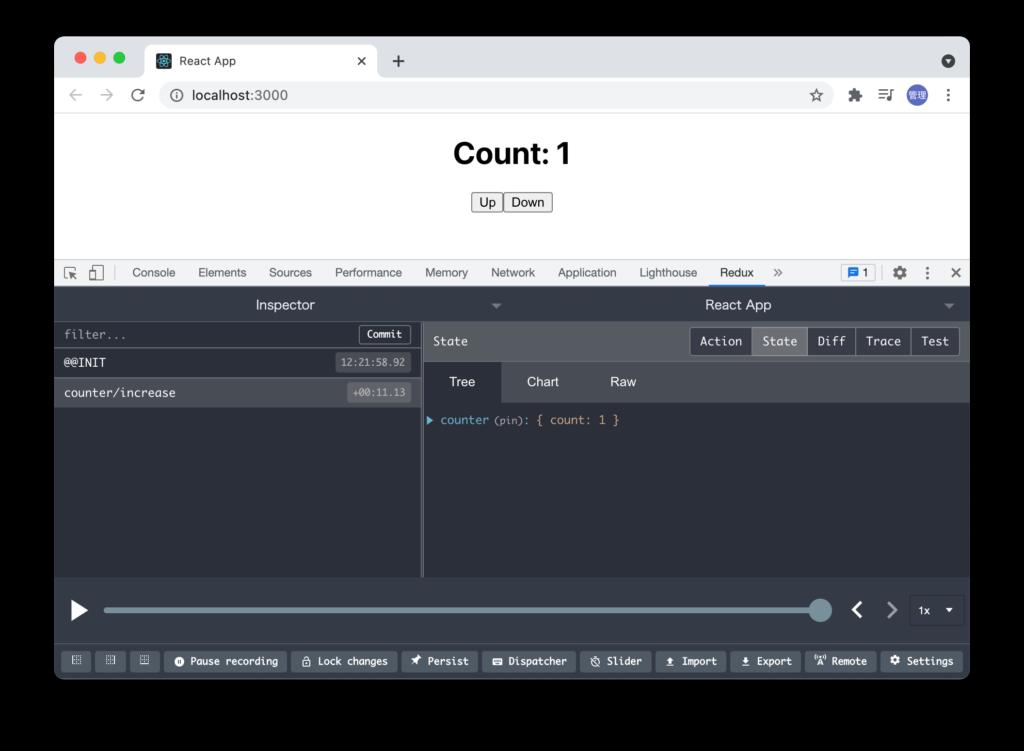 Redux DevToolの確認