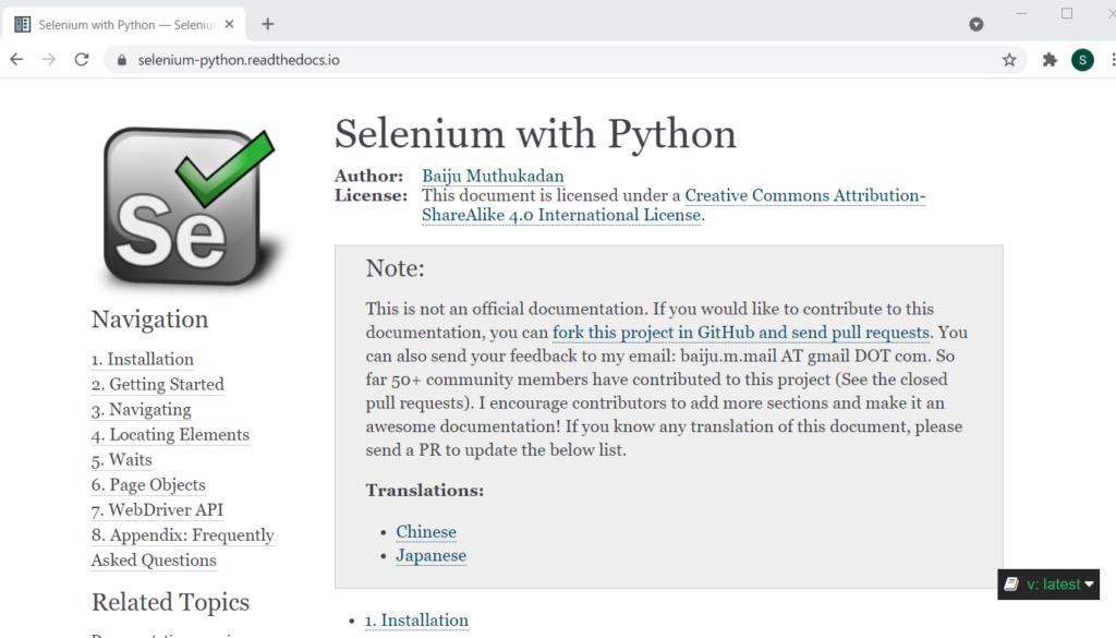 seleniumドキュメント