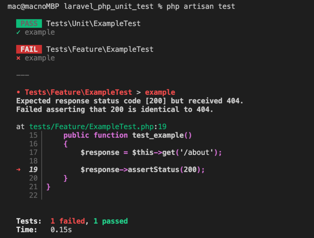 php artisan testでFailtureの場合
