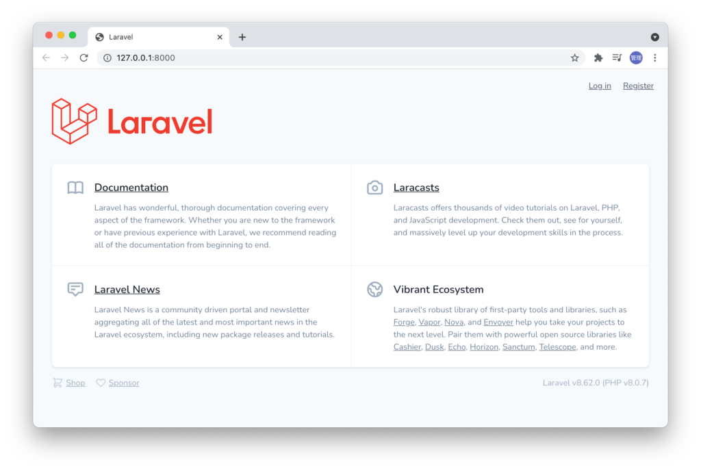 Laravel8のトップページ