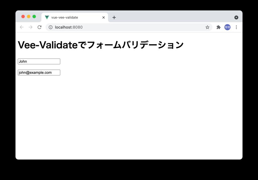 useFormで初期値を設定