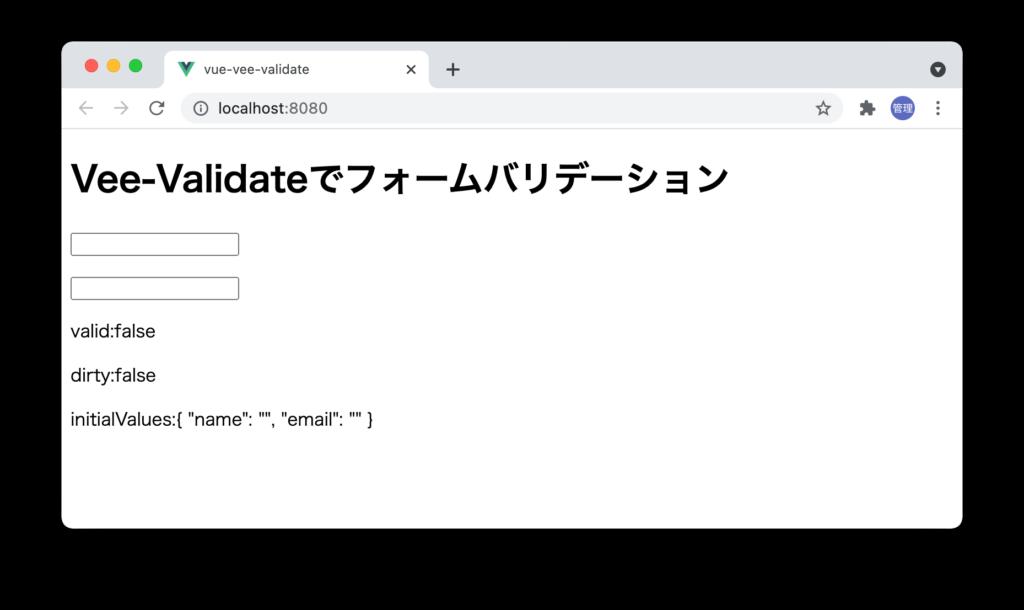 useFormのメタデータ